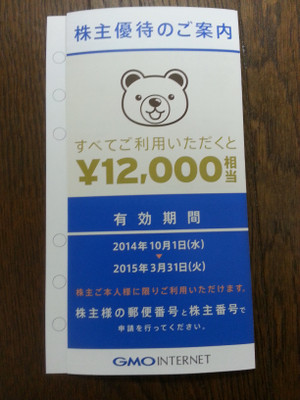 20140923_201501